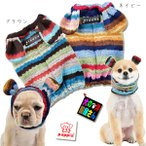 犬服 耳つきスヌード PUPPIA クレヨン(小型犬、中型犬用)犬の服2点購入でメール便送料無料 耳カバー ドッグウェア防寒 パピア チワワ トイプードル 柴犬 パグ