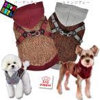犬服 PUPPIA ハーネス一体型秋冬用フーディ VALE S M Lサイズ(小型犬用)犬の服2点購入でメール便送料無料 パピア チワワ トイプードル ミニチュアダックス