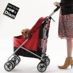折りたたみ ペットバギー ラコット レッド 超小型犬・小型犬・中型犬・猫用(体重12kg以下)ペットカート ドッグカート キャットカート 多頭 介護