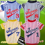犬服 JAPANユニフォーム ベースボールTシャツ(中型犬用)犬の服2点購入でメール便送料無料 野球 ドッグウェア
