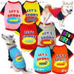 犬服 PUWAN Tシャツ LET'S SPORT(中型犬用)犬の服2点購入でメール便送料無料 ドッグウェア