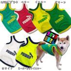 犬服 PUWAN メッシュタンクトップ ランニングタイプ(