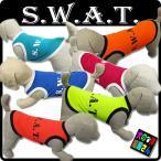 犬服 メッシュタンクトップ ランニングタイプ S.W.A.T. スワット(大型犬用)犬の服2点購入でメール便送料無料 ドッグウェア 2017年春夏服新作