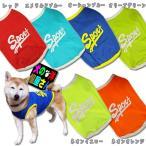 犬服 SPORT メッシュタンクトップ(中型犬用)犬の服2点購入でメール便送料無料 柴犬 コーギー ビーグル ボーダーコリー バグ キャバリア ダルメシアン等