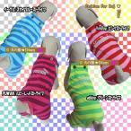 犬服 adidog PUWAN VonDog スポーティロンパース(超小型犬用)犬の服2点購入でメール便送料無料 チワワー トイプードル ミニチュアダックスフントアディドッグ