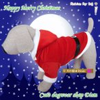 犬服 サンタ服(大型犬用)犬の服2点購入でメール便送料無料 クリスマス サンタクロース ドッグウェア パーカー ゴールデンレトリバー ラブラドールレトリバー等