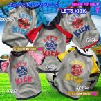 犬服 adidogスポーツTシャツ LET'S KICK(中型犬用)ドッグウェア 犬の服2点購入でメール便送料無料