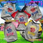 犬服 adidogスポーツTシャツ LET'S KICK(超小型犬用)ドッグウェア 犬の服2点購入でメール便送料無料