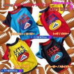 犬服 adidogスポーツTシャツ LET'S TACK(小型犬用)ドッグウェア 犬の服2点購入でメール便送料無料