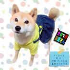 犬服 オールシーズン用 イエローシャツ&デニムワンピース(大型犬用)犬の服2点購入でメール便送料無料 ペアルック可能 スカート ドッグウェア