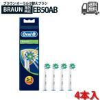 ブラウン オーラルB 替えブラシ マルチアクションブラシ 抗菌プラス(4本入)  EB50AB-4 [輸入品]