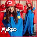 ハロウィン 着ぐるみ costume(コスチューム)マリオ フリースなりきり全身着ぐるみ/全1色