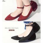 Dita Select(ディータセレクト)バックボアストラップパンプス/全2色(SHOE)(2016年A/W最新作)靴 シューズ サンダル レディース ファー もこもこ ぺたんこ