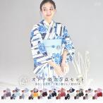 dita_dl-2013yukata-1