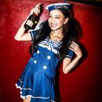 水兵 コスプレ costume【コスチューム】水兵服 2点セットマリン セーラー 海軍 海兵 軍隊 ポリス