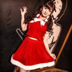"""SL サンタ コスプレ 衣装""""costume【コスチューム】ビッグフードジャケット&スカート2点セット サンタ (ジャケット、スカート)/全1色""""(BL)クリスマス"""
