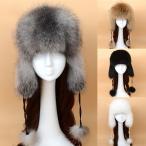 帽子 フォックスファー  レディース 毛皮帽子 耳キャップ ポンポン ビーニー リアルファー 毛皮 帽子 ロシア帽 DIVAセレクト