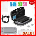 ニンテンドースイッチライト ケース, Nintendo Switch Lite ケース 防塵/耐衝撃/大容量/着脱簡単/全面保護 収納ケース
