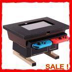 テーブル筐体風 Nintendo Switch向け DIYカードボードキット Nintendo Labo