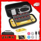 Nintendo Switch Lite ケース 6in1セット【収納ケースカバーガラスフィルム1枚 親指キャップ4個usb C充電ケーブル】大