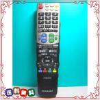 シャープ テレビリモコン GB031WJSA
