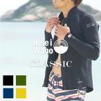 ウェットスーツ メンズ タッパー ウエットスーツ HeleiWaho ヘレイワホ CLASSIC クラシック 1.5mm ジャケット