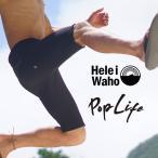 ショートパンツ メンズ HeleiWaho/ヘレイワホ ウエットスーツ 2mm ショートパンツ