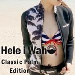 ウェットスーツ タッパー 2mm ウエットスーツ ジャケット(タッパー)レディース ClassicPalm Limited Edition