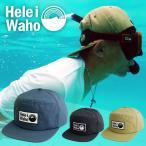 サーフキャップ メンズ HeleiWaho ヘレイワホ UVカット サーフ キャップ マリン で使える 水陸両用 帽子