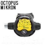 AQUA LUNG(アクアラング) OCTOPUS micron オクトパス マイクロン