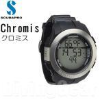 SCUBAPRO(スキューバプロ) CHROMIS(クロミス) ダイブコンピューター [Black]