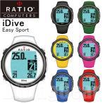 RATIO(レシオ) iDive Easy Sport スポーツ ダイブコンピューター
