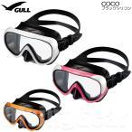 GULL(ガル) ココ ブラックシリコン ダイビングマスク [GM-1232]