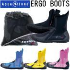 AQUA LUNG(アクアラング) ERGO BOOTS エルゴブーツ 5mm厚 ダイビングブーツ