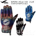 GULL(ガル) GA-5590 SPグロー...