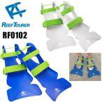 ReefTourer(リーフツアラー) RF0102 スノーケリング用サンダルフリッパー
