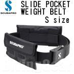 SCUBAPRO(スキューバプロ) SLIDE POCKET WEIGHT BELT スライドポケットウェイトベルト [Sサイズ]