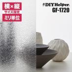 窓 ガラスフィルム 目隠しフィルム サンゲツ GF-122 ロール巾930mm オーダーカット 凹凸ガラス調