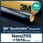 3M スコッチティント Nano70S ロール巾(1016mm) 10cm単位 シンプルカット 切売り ナノ70S 遮熱 日射調整 マルチレイヤーnanoシリーズ ウインドウフィルム