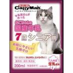 (まとめ)ドギーマンハヤシ ねこちゃんの国産牛乳 シニア用 200ml 〔猫用・フード〕〔ペット用品〕〔×24セット〕