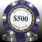 MONTECARLO モンテカルロ・ポーカーチップ〔500〕青紫 25枚セット