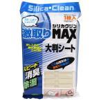 除湿シート 消臭シート 大判シート 1枚/50X72cm (押入れ、布団下など)