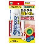 (シーリング コーキング・パテ) スーパーシール ホワイト 100ml (浴室/タイル/ひび/隙間/水漏れ)