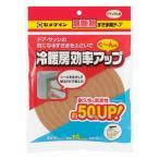 隙間テープ 厚み10mm (セメダイン) 高断熱すきま用テープ ナチュラル(15mm×2m)