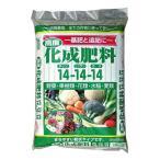 (園芸肥料 元肥 追肥) 高度 化成肥料 2kg (窒素14 リン酸14 カリ14/基肥)