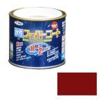 ペンキ 水性塗料 1/5L アカサビ色 アサヒペン 金属、コンクリート、サイディング、木、漆喰、発砲スチロール