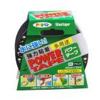 防水テープ 補修テープ ダックテープ パワーテープ 48mmX10m/黒色/水漏れ 屋外 雨樋