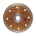 ディスクグラインダー 刃(E-VALUE)ダイヤモンドカッター