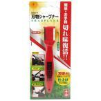 シャープナー 包丁 カッター (千吉) 刃物シャープナー /・SGST-1