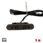 コンセント家具用2ヶ口スライドタイプNC-1522 (茶色) A品 DIY